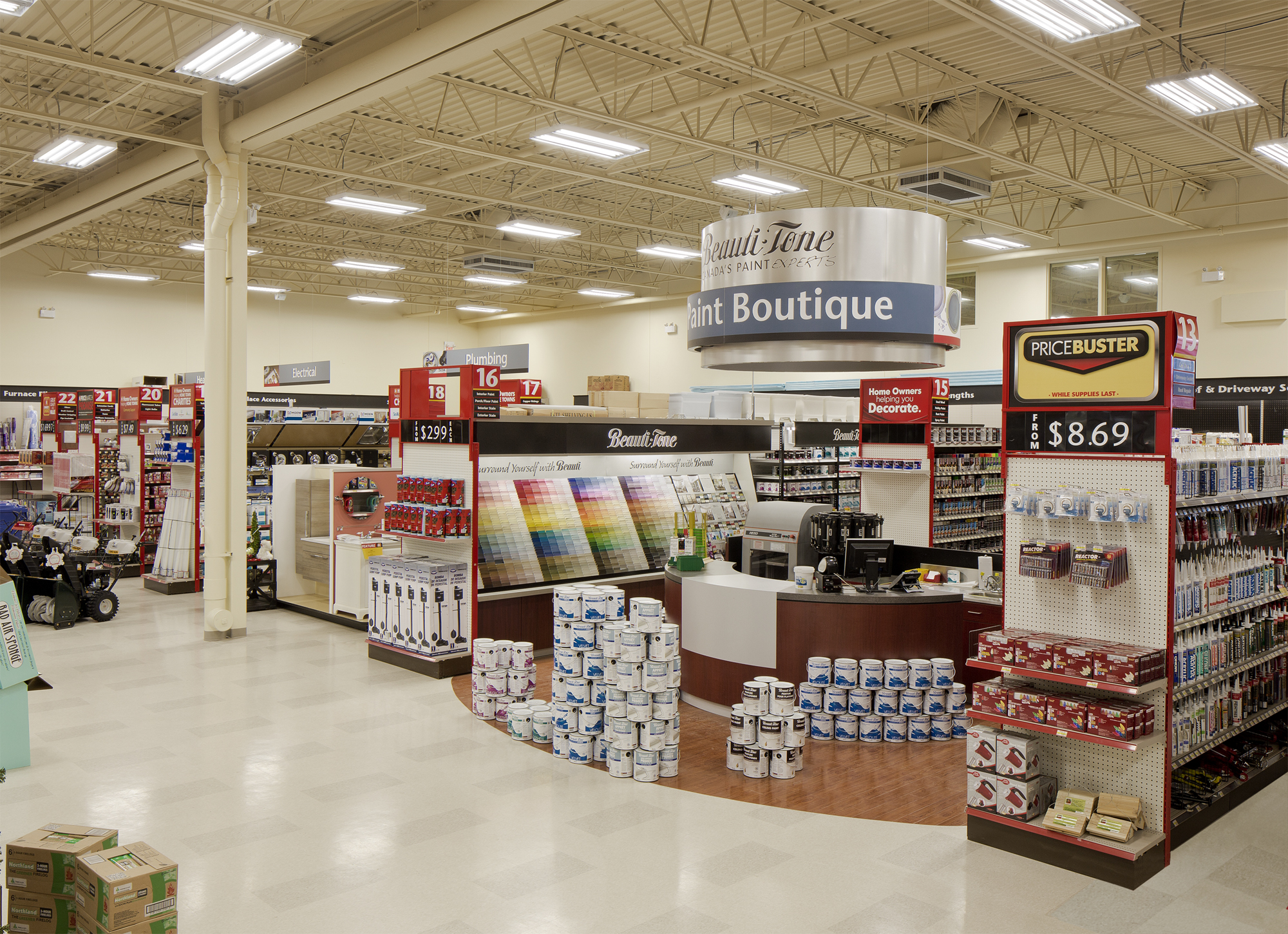 home hardware interior 1